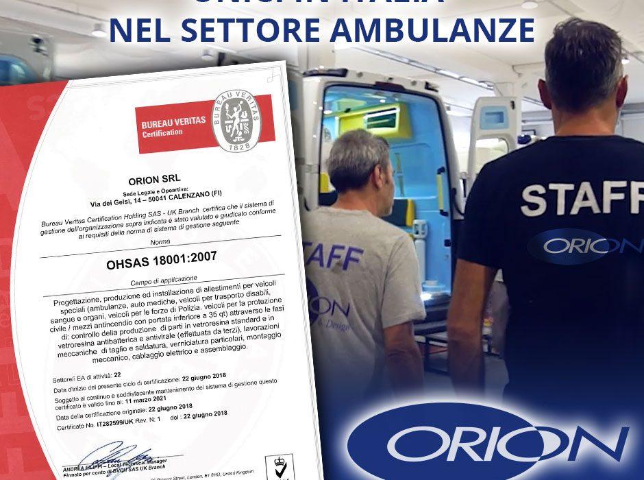 Certificazione OHSAS18001